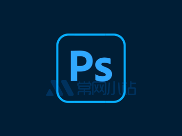 AMD黑苹果Adobe系列Photoshop,Illustrator软件闪退的解决办法