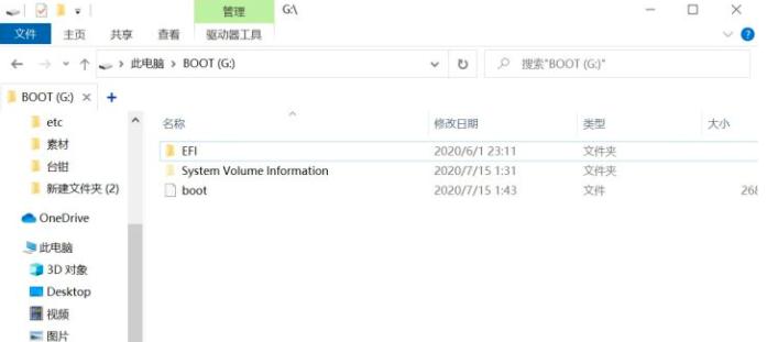 详细的AMD平台安装最新版本MacOS黑苹果教程-常网小站Miknio