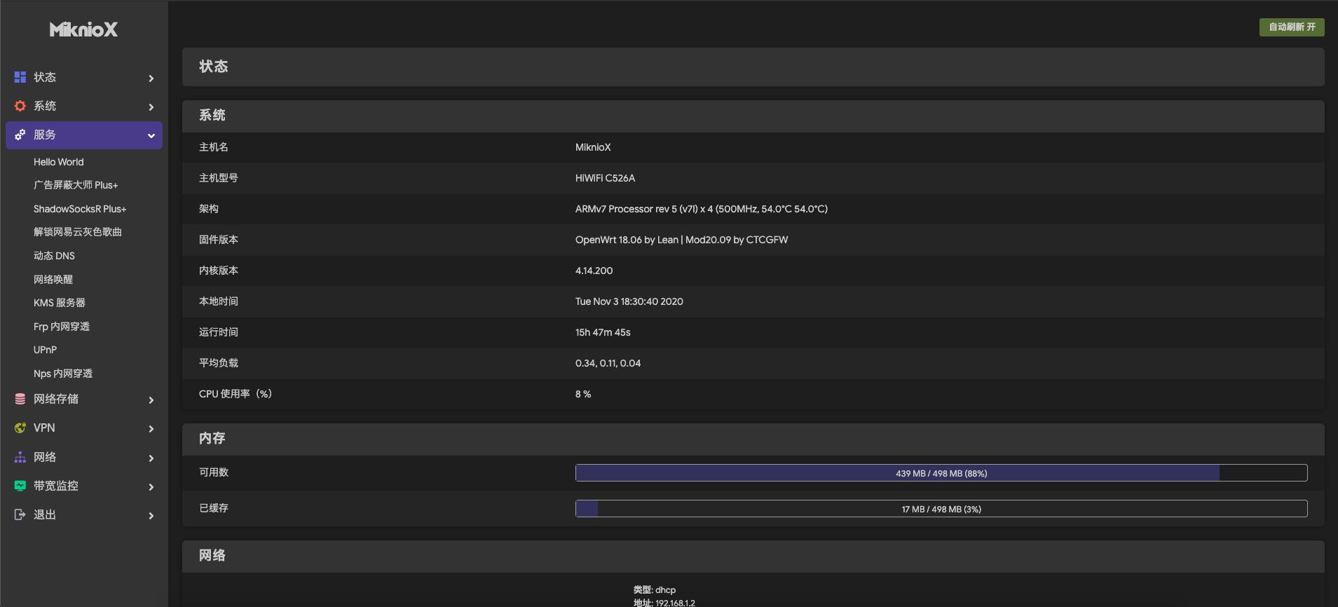 折腾极路由X刷Openwrt 18.06固件支持iPv6,去广告,科学bbr等插件-常网小站Miknio