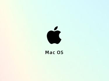 详细的AMD平台安装最新版本MacOS黑苹果教程