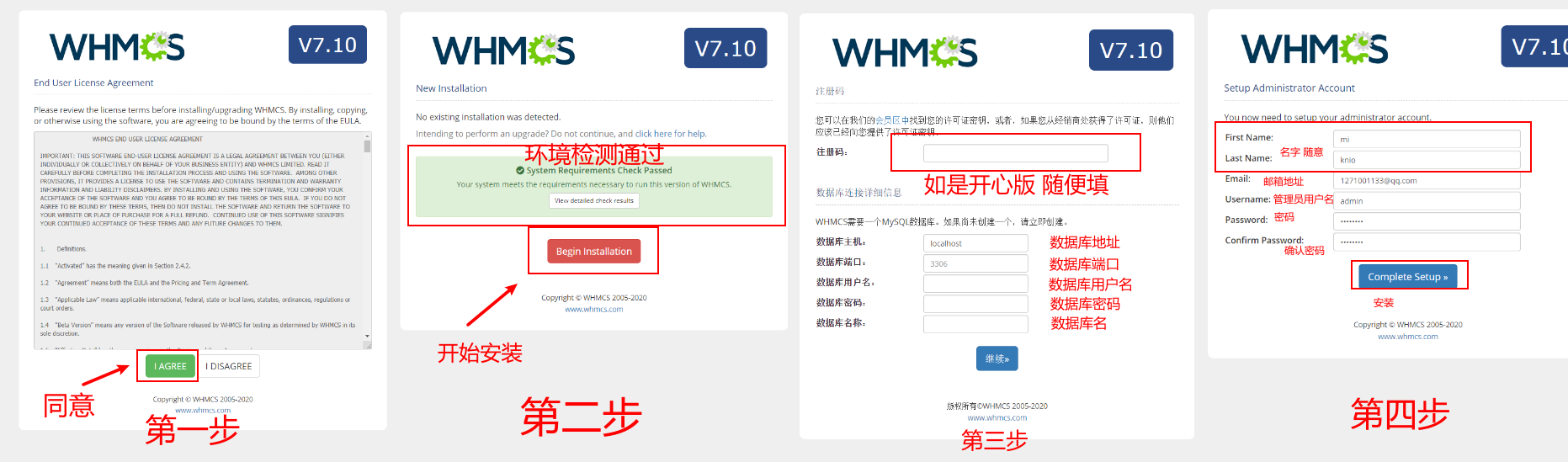 自建虚拟主机销售,使用EasyPanel和WHMCS自助销售虚拟主机(一)-常网小站Miknio
