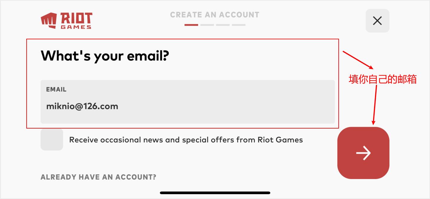 iOS下载LOL英雄联盟手游登录注册拳头账号的方法-常网小站Miknio
