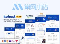 WHMCS模板Kohost v5.6.6蓝色大气虚拟主机VPS销售托管模板