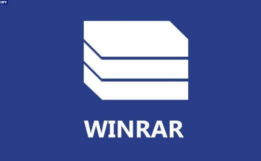 WinRAR 5.61免费商业正版无广告